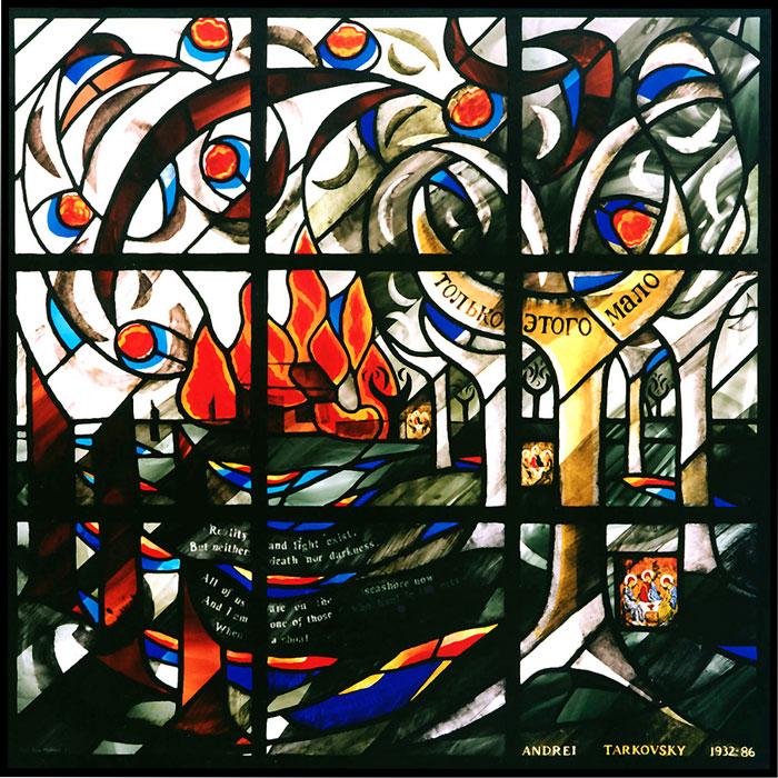 Tribute to Tarkovsky (1998)